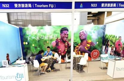2021年西安丝绸之路国际旅游博览会斐济旅游局展位