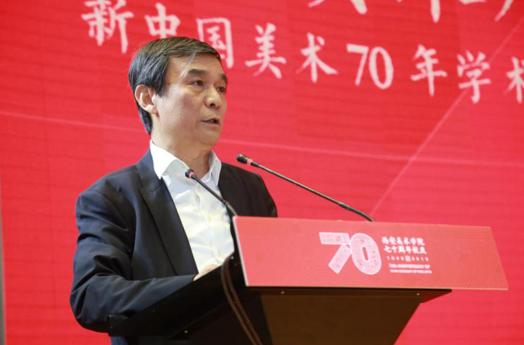 西安美术学院院长郭线庐作开幕式致辞