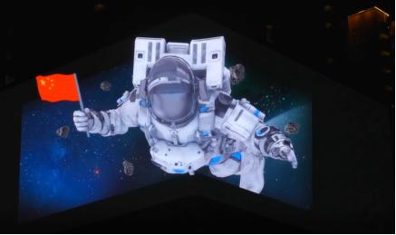 西安航天基地这个裸眼3D大屏刷屏了