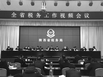 陕西:去年前11个月新增减税降费510.4亿元