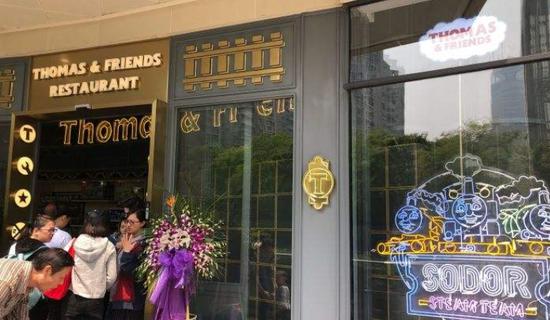 风靡全国的托马斯亲子餐厅抢驻大茂城,潮领高新欢乐主场