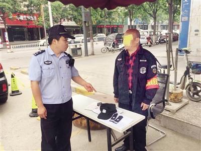 小区保安非法戴警用制式执勤帽