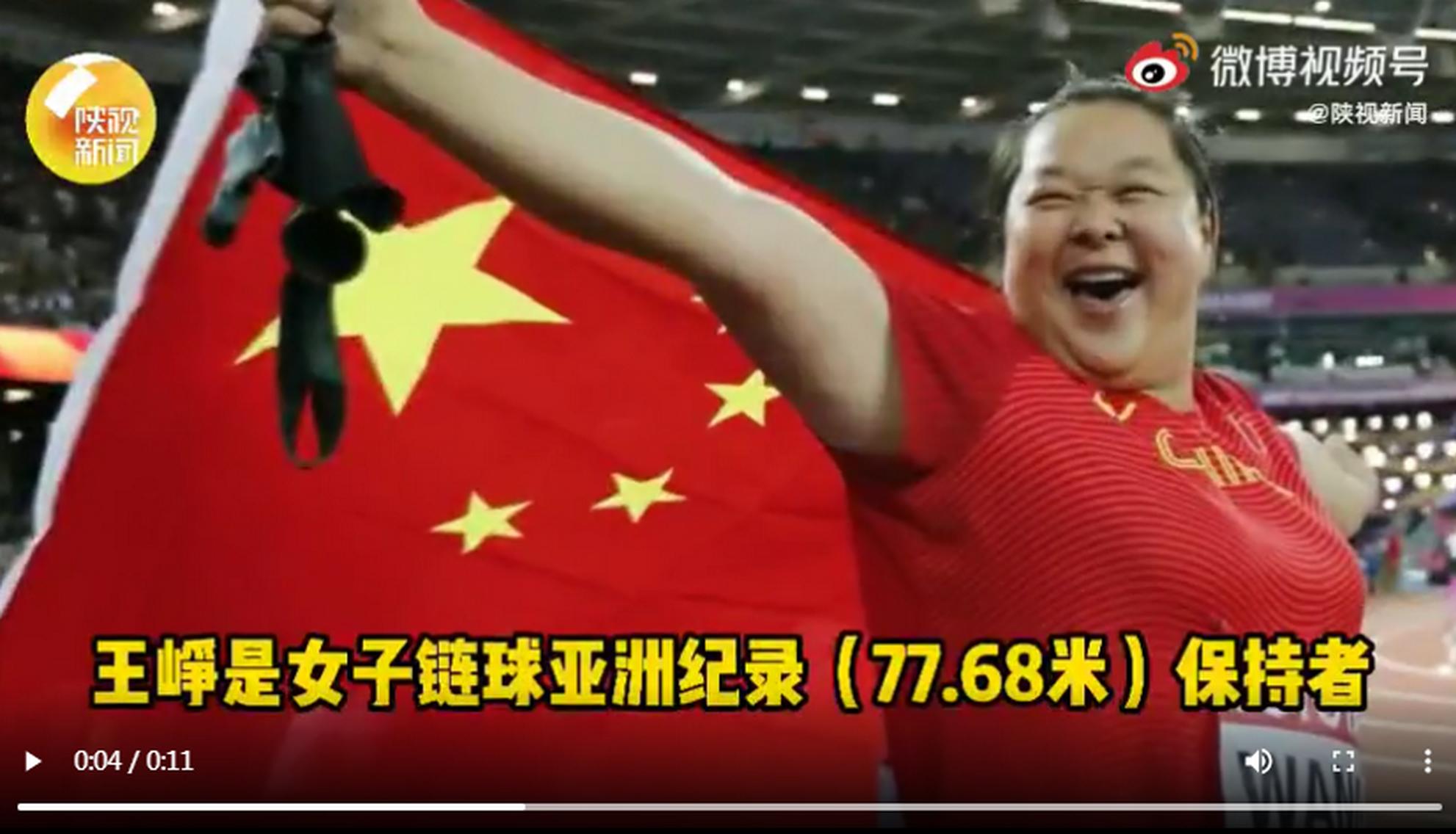 期待陕西姑娘的表现!陕西王峥8月3日晚女子链球奥运决赛