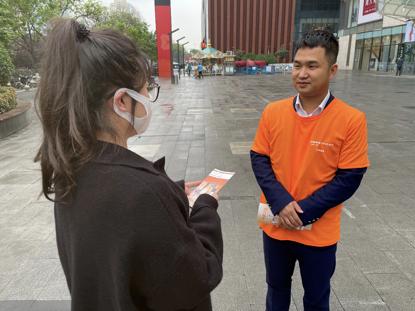 平安普惠陕西分公司开展金融知识普及进社区活动