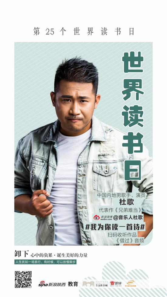 杜歌:中国内地男歌手、演员,代表作《兄弟难当》