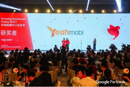 易点天下电商解决方案部门总监杨娅代表公司上台领奖并分享获奖感言