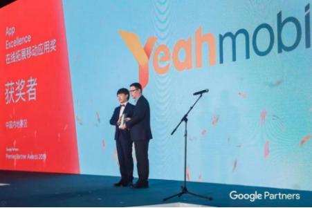 五连冠!易点天下获2019Google优秀合作伙伴双项殊荣