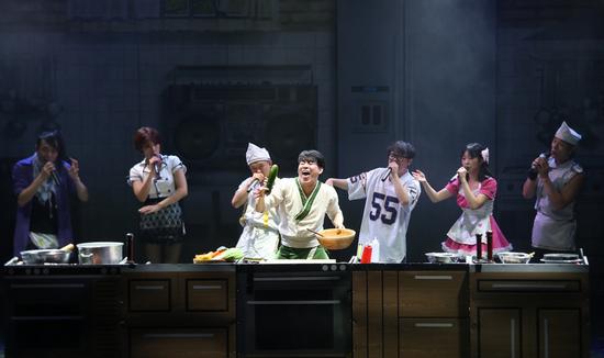 韩国音乐剧《厨师》在西安高新区千人会堂精彩上演
