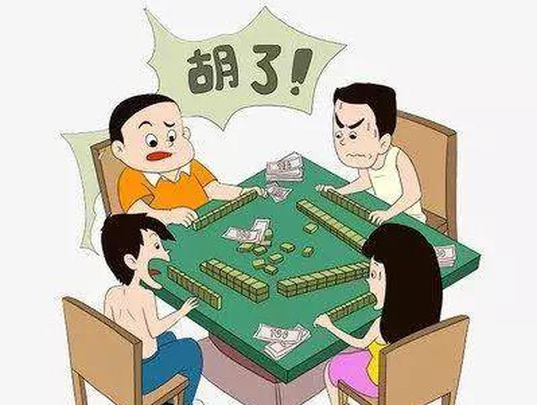 严厉打击 !陕西52人疫情期间聚众赌博被处理