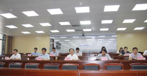 陕西省中小学教师信息技术应用能力提升工程2.0 实施工作视频会召开