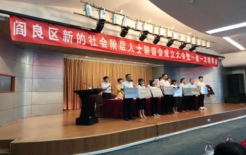 西安阎良航空城心融会实践创新基地被授牌。