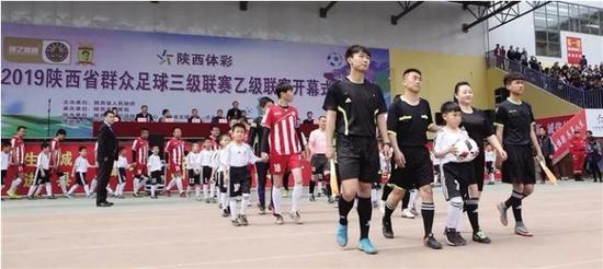 ▲2019年陕西省群众足球三级联赛开幕现场。