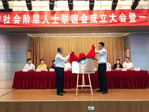 大会现场举行了西安阎良航空城心融会揭牌仪式。