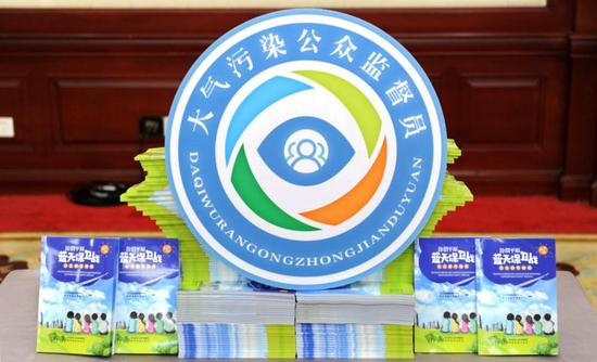 陕西加强环境宣传教育 推行公众参与环境监督