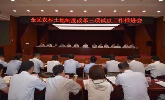 临潼区统筹办采取三项措施 促进农村片化中心社区管理工作
