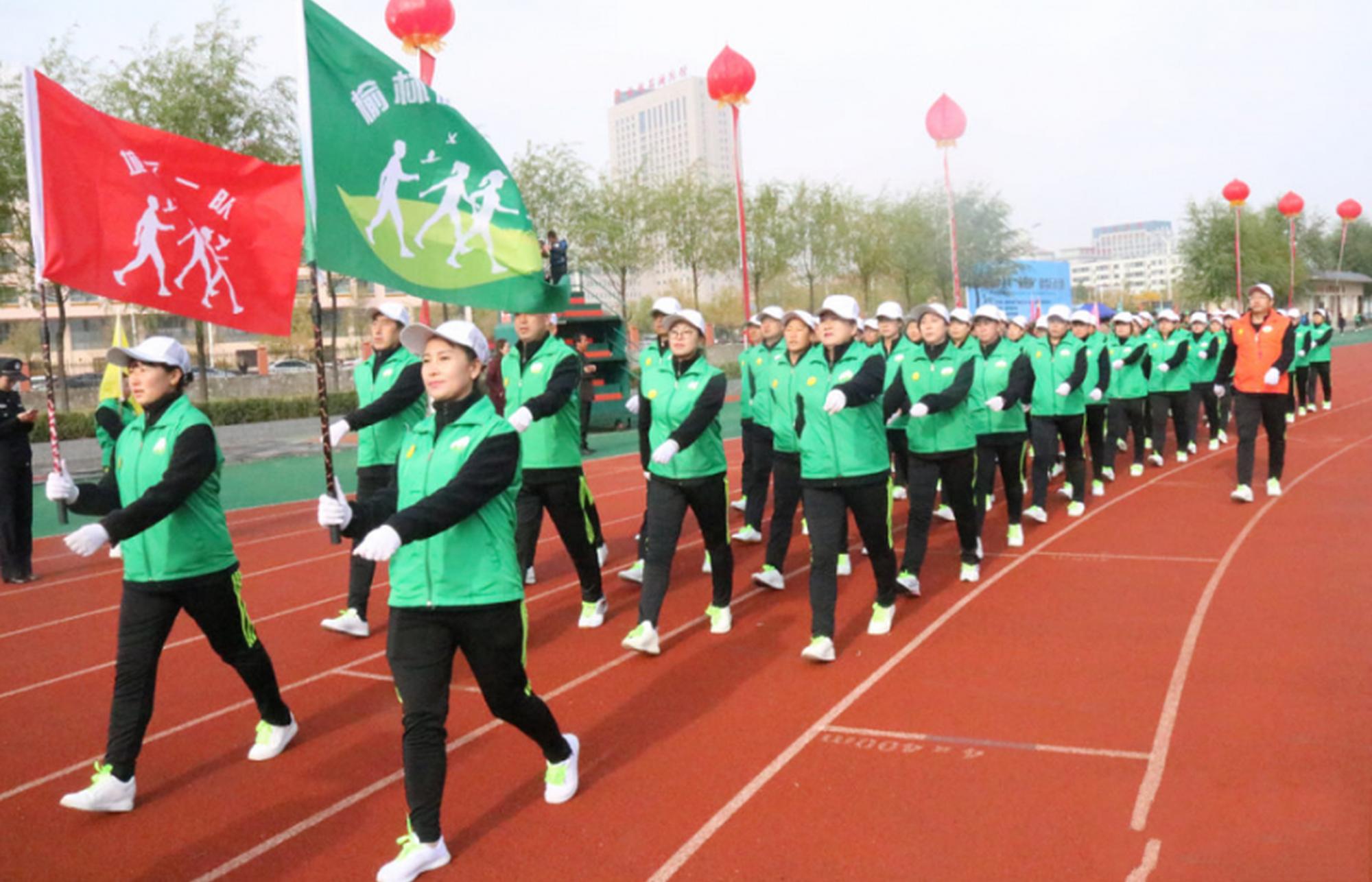 榆林市举办中老年健步行比赛