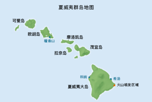 > 正文    2018年5月8日,夏威夷旅游局发布官方声明表示,夏威夷大岛