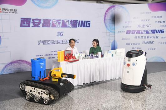 陕西中建建乐现场演示智能机器人