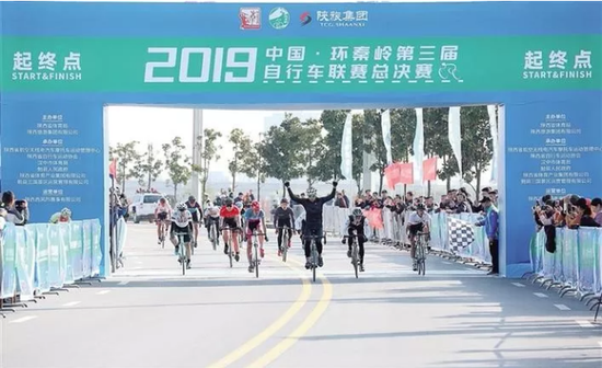 ▲2019中国·环秦岭第三届自行车联赛总决赛现场。