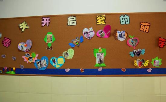 """春天,开启爱的萌芽 ——西安高新第九小学""""公益伴我行""""学雷"""