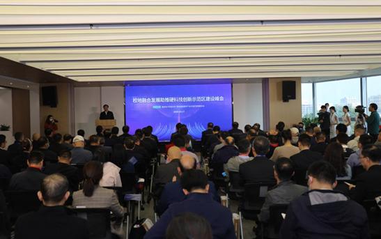 """西安高新区以硬科技""""引擎""""引领高质量发展"""