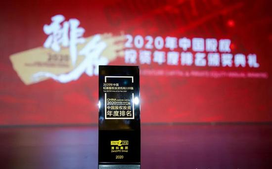 """西高投荣膺2020年度""""中国创业投资机构100强"""""""