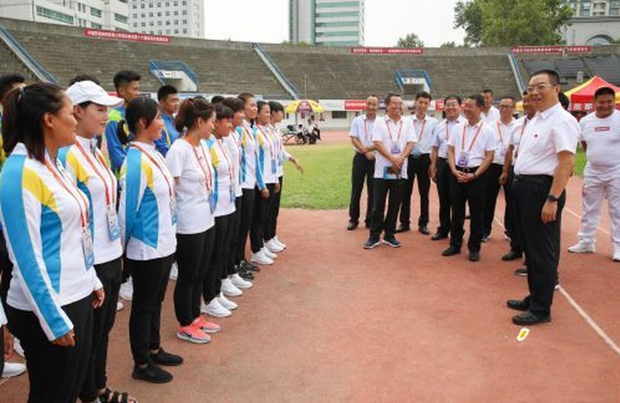 陕西省第十六届运动会开幕