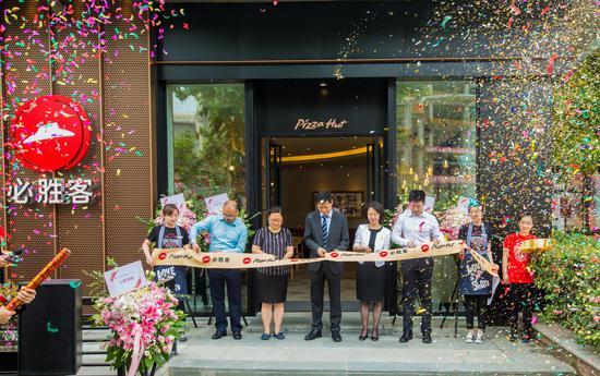 必胜客科技智慧餐厅概念店剪彩仪式