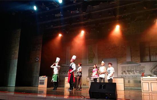 韩国音乐剧《厨师》在西安高新区精彩上演
