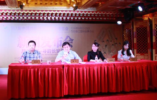 第七届西部茶博会8月22日举行 6万平米规模居国内前列