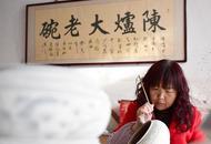 陕西铜川:千年耀瓷再出发