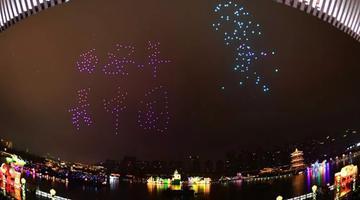 西安年·最中国无人机灯光秀亮相