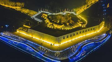 航拍西安汉城湖景区美丽夜景