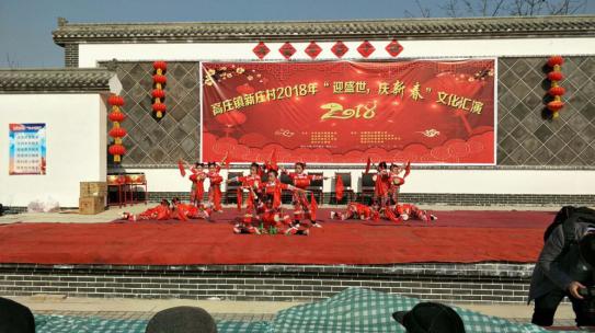 西安年·最中国 西咸新区泾河新城举办迎新春文化汇演