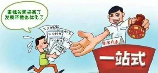 灞桥区行政审批服务局揭牌成立