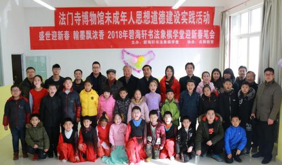 法门寺博物馆联合社会培训组织举办青少年假期书法笔会