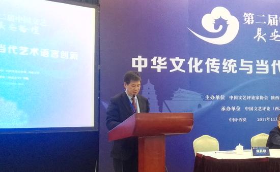 """第二届中国文艺""""长安论坛""""在西安隆重开幕"""