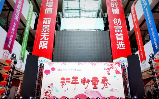 西安年 最中国 国际港务区2018年新春盛典华丽开幕咯!