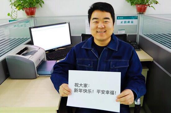 国网渭南供电公司春节七天乐:配电抢修值班员