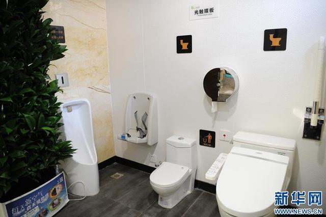 """西安:""""厕所革命""""让公厕更有""""科技范""""和""""人情味"""""""