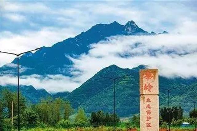 西安召开生态环境保护暨打赢秦岭保卫战誓师大会