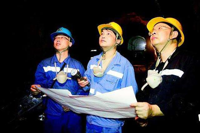 陕西发布《实施意见》大力推进安全生产领域改革发展
