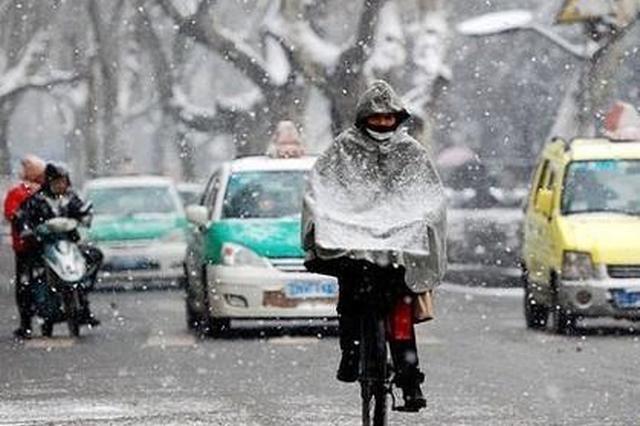 """明起陕西全省将迎雨雪天 关中陕南仍要""""等雪来"""""""