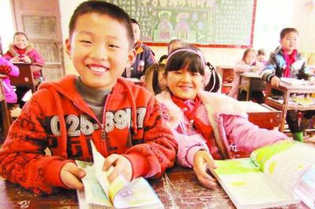 陕西省财政落实3.67亿元免费发放义务教育阶段教科书