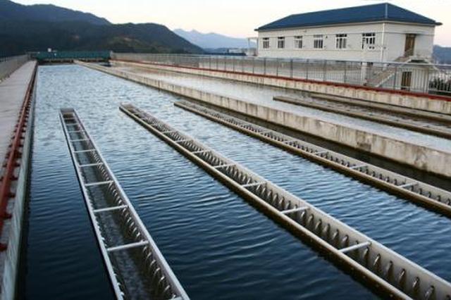 安康完成1079处饮水工程确权 233处规模以上水厂落实责任