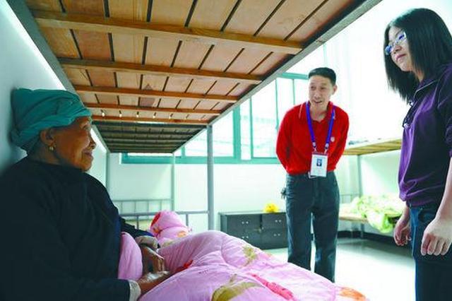 陕西省民政厅公布100个救助管理站求助电话和地址