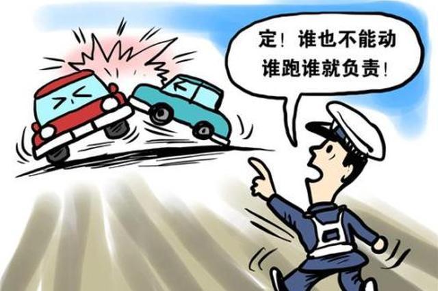 私家车与出租相撞后逃逸 西安过路的哥追上报警