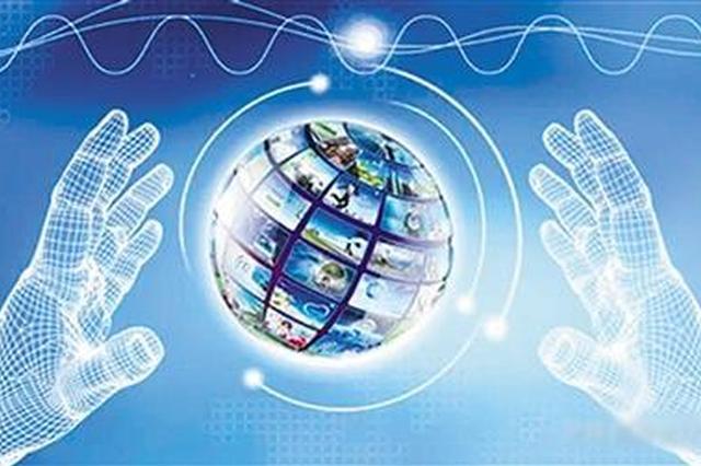硬科技成西安最靓城市IP 100多家世界500强企业落户西安