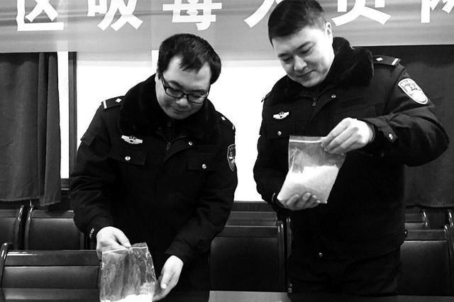 咸阳破获贩毒案 近一公斤冰毒藏在茶叶袋里