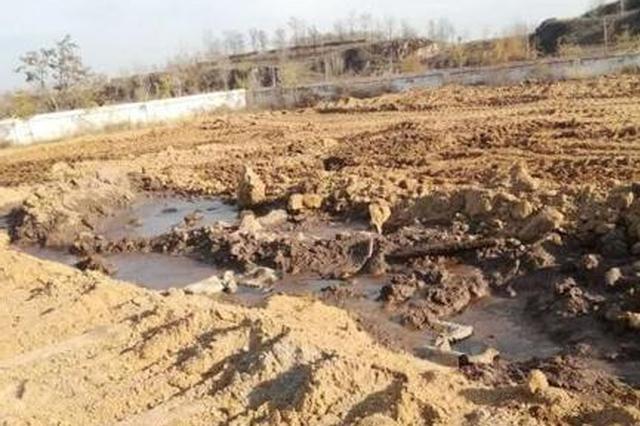 陕西延长一采气厂造成污染被罚 污染物疑被掩埋